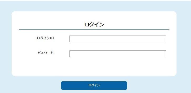 持続化給付金 申請02-1